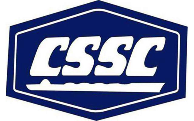 重庆船舶工业集团下属CSSC