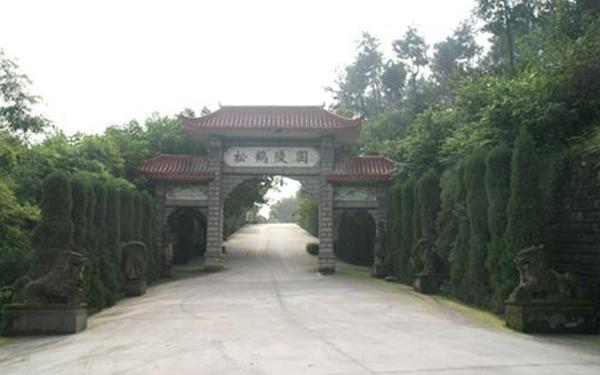 重庆松鹤陵园